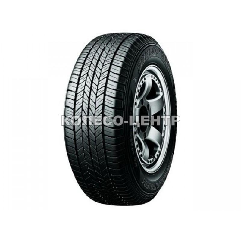 Dunlop GrandTrek ST20 215/65 R16 98H Колесо-Центр Запорожье