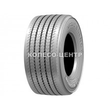 Michelin XDA2 Energy (ведущая) 295/80 R22,5