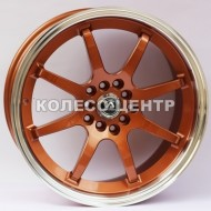 AFC-2 (forged)