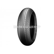 Michelin Power Rain 19/69 R17