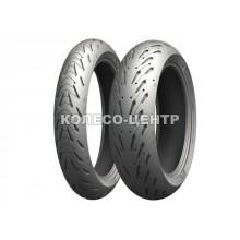 Michelin Road 5 GT 180/55 ZR17 73W Колесо-Центр Запорожье